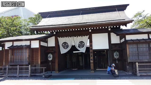 Takayama/Nagoya
