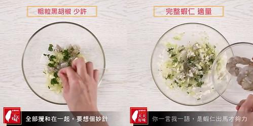 天天好味|<酥烤鮮蝦沙拉吐司塔>免做塔皮就能DIY的美味早餐 (1)
