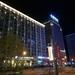 北京 盈坤維景酒店
