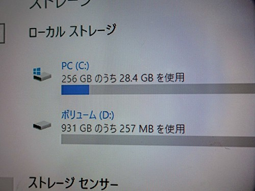 STYLE-IL11-i5S-HNVのSSDとHDD