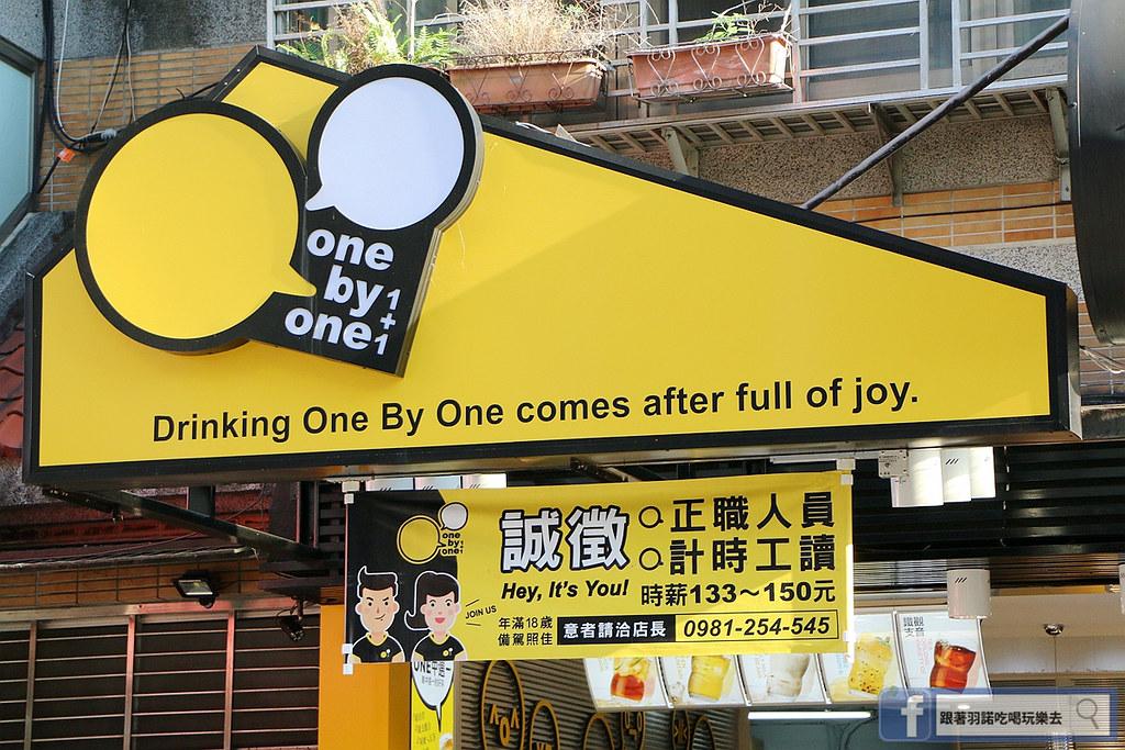 one by one 手搖茶飲03