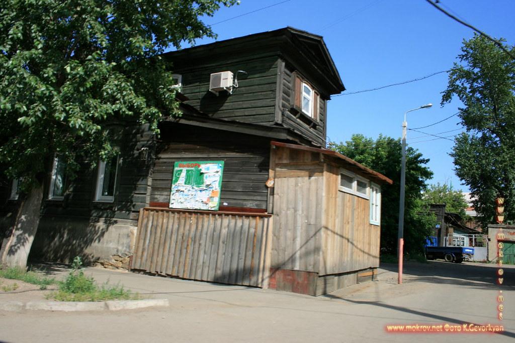 Город Иркутск фотоснимки