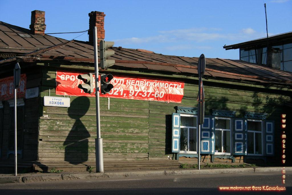 Город Иркутск фотоснимки.