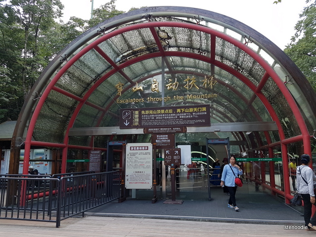 Tianmen Mountain escalator entrance