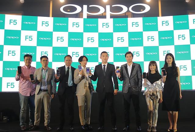 Fattah Amin Unboxing Oppo F5