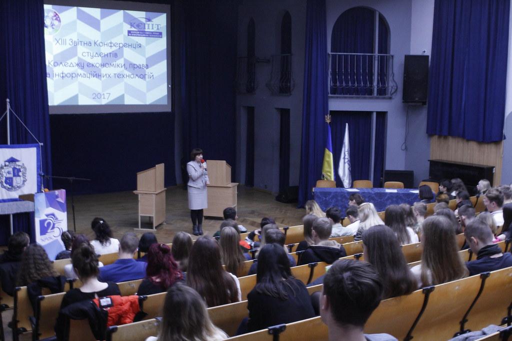 XIII Звітна конференція та вибори 2017 року / 09.11.2017