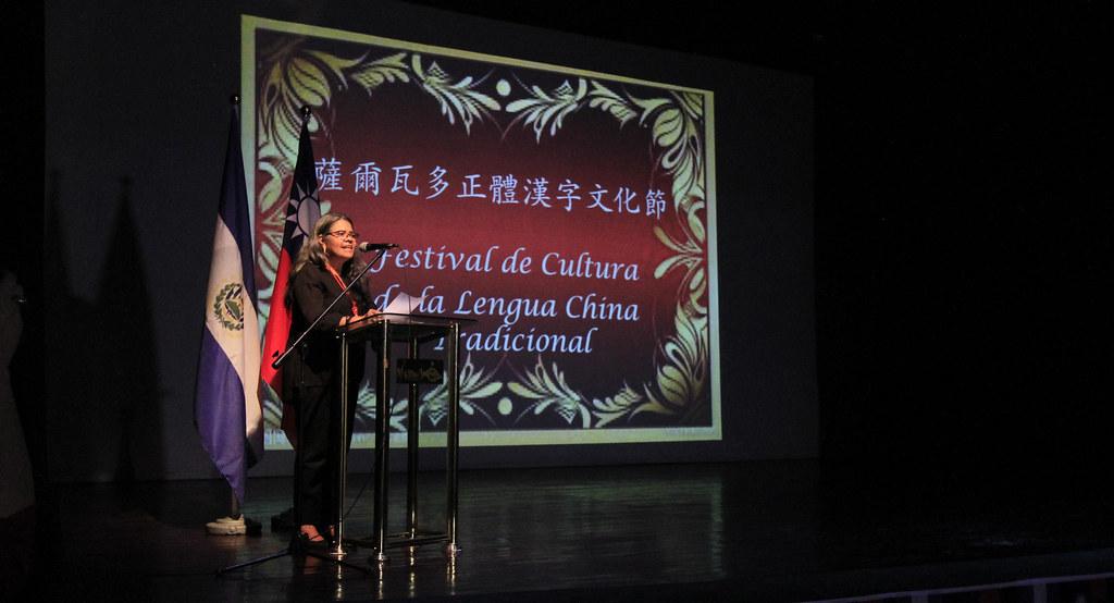 Festival Lengua China Tradicional 02