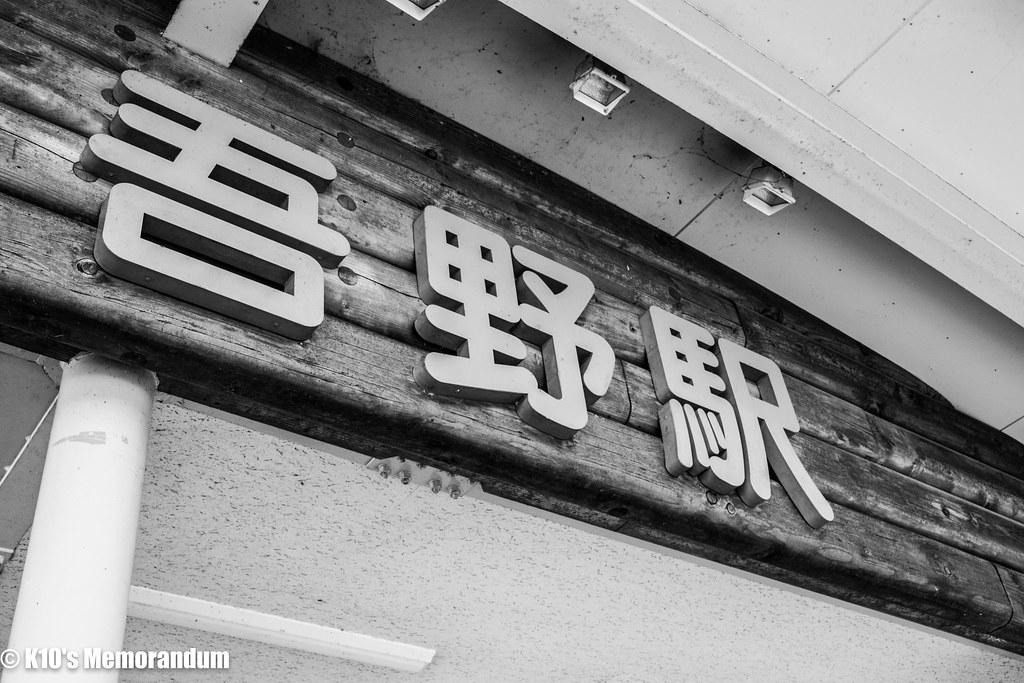 IMG_2002東郷公園