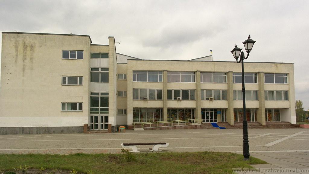 Slavutich-01