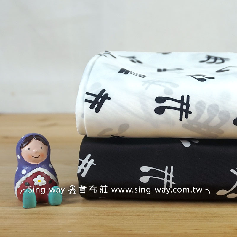 音符樂 音符 樂譜 風衣布 餐墊包包 冬季服裝裡布 ED790003