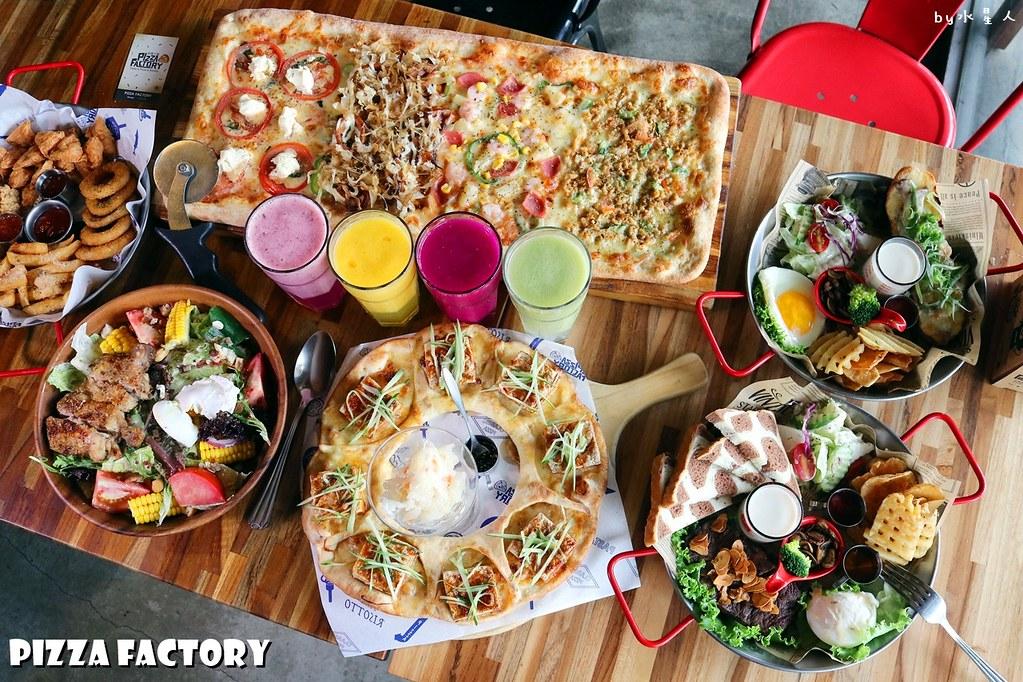 38682045482 b231548af7 b - 熱血採訪|披薩工廠公益店最新力作!超狂臭豆腐披薩明日登場