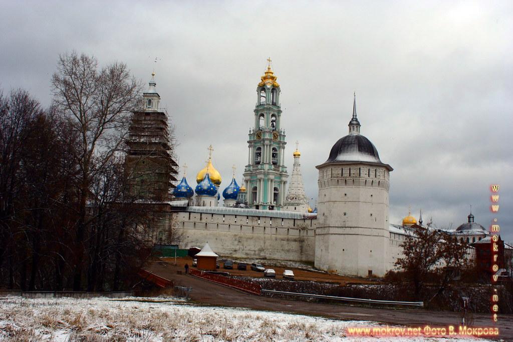 Город Сергиев Посад фотоснимки
