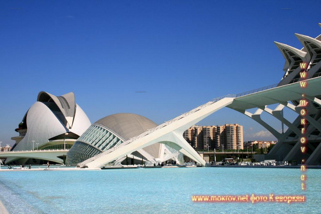 Валенсия — Испания фотозарисовки