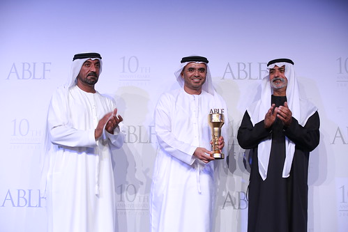 H.E. Majid Saif Al Ghurair, Chairman, Dubai Chamber of Commerce & Industry, UAE, receiving the ABLF Ambassador of Commerce Award from H.H. Sheikh Nahayan Mabarak Al Nahayan, Cabinet Member and Minister of Tolerance, UAE