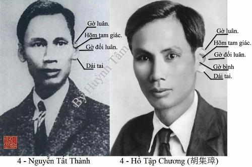 nguyentatthanh_hotapchuong
