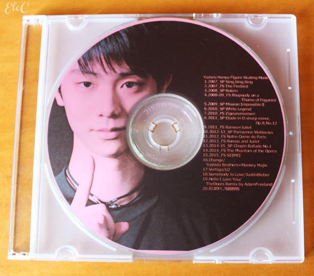 Audio programmi Yuzuru Hanyu tesoro yuzuriano