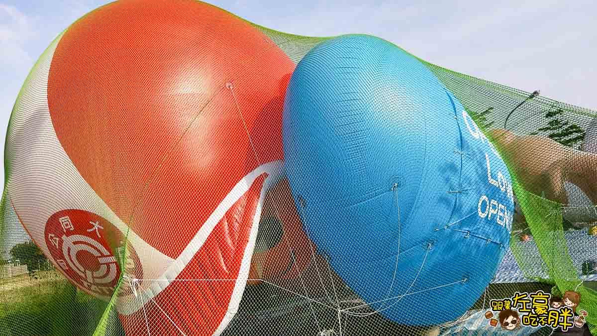 高雄夢時代OPEN大氣球遊行-7