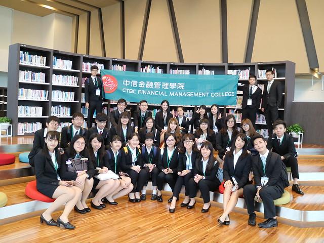 20171103大一新生南港中信金融園區參訪