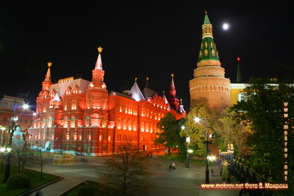 Фотографии Государственный Исторический музей в Москве.