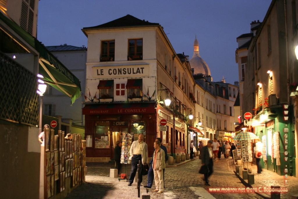 Париж фотозарисовки