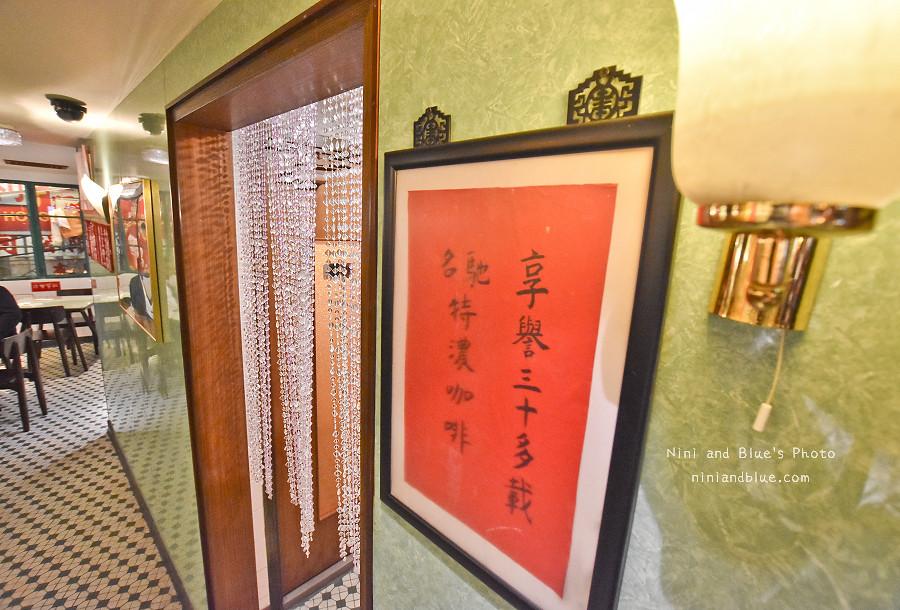 香港中環復古茶樓星巴克12