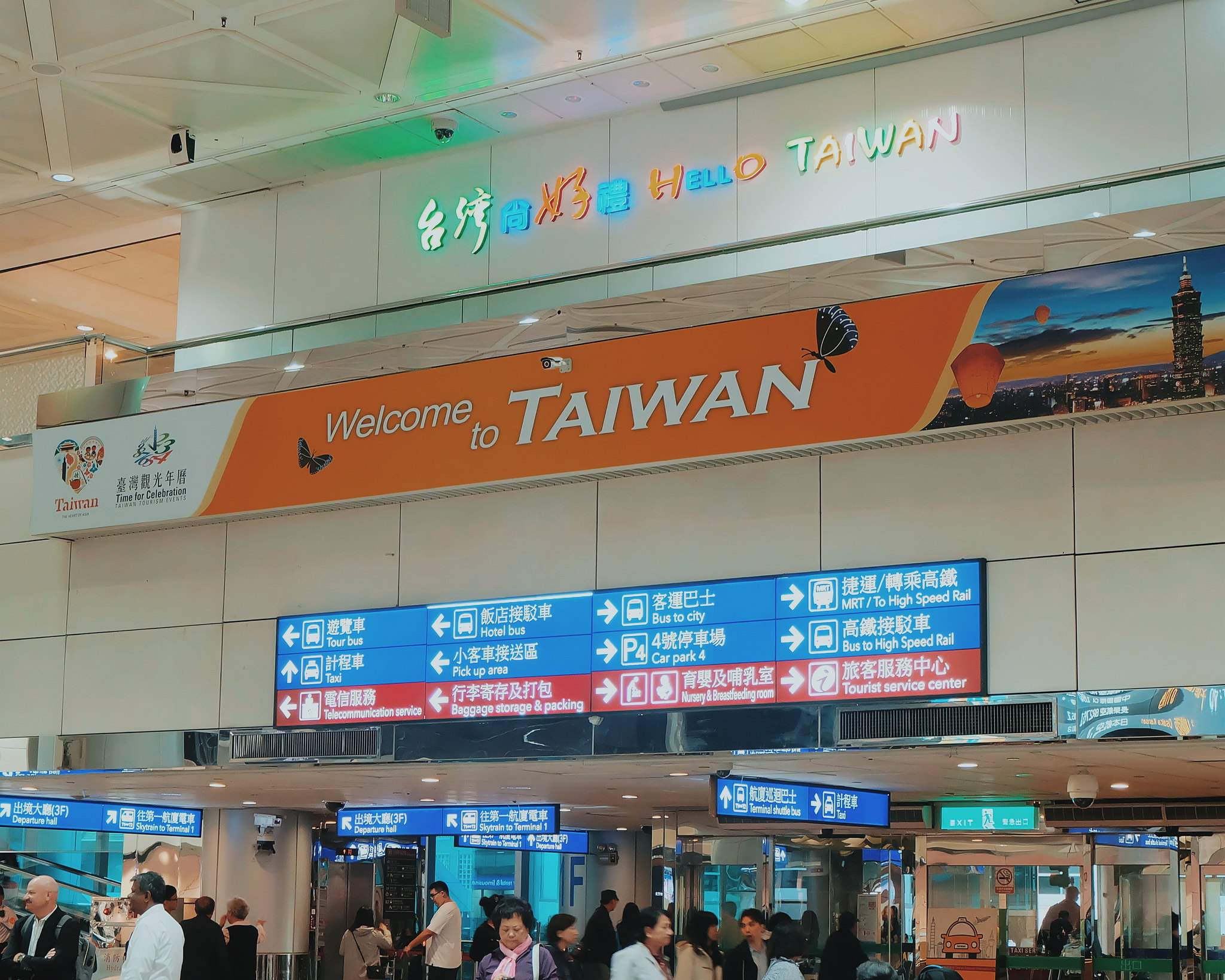 Taiwan Visa-Free Entry for Filipinos Manila to Taipei via Eva Air