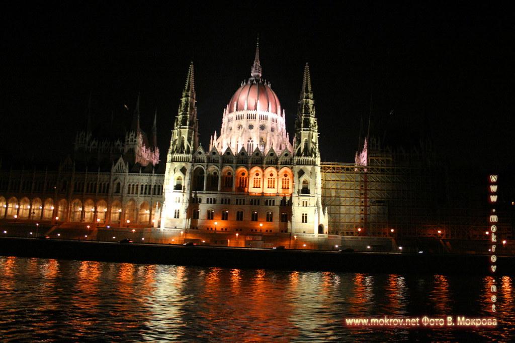 фотозарисовки Столица Венгрии - Будапешт.