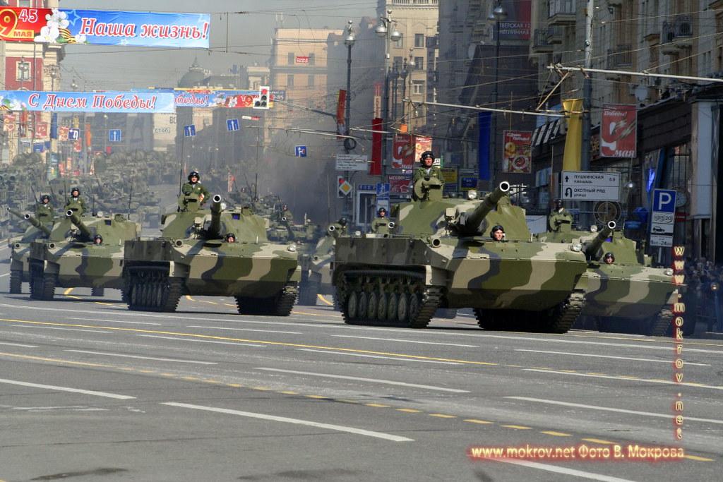 Военный парад 9 мая 2008 г. в Москве художественная фотография