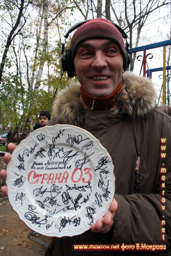 Сергей Лесогоров, режиссер телесериала «Страна 03».