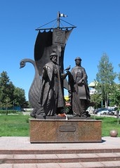 Russia. Izhevsk. Monument to Prince Peter and Pri