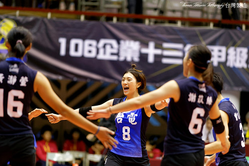 Top Volleyball League: 珀兆ATTACKLINe vs 台電TAIPOWER