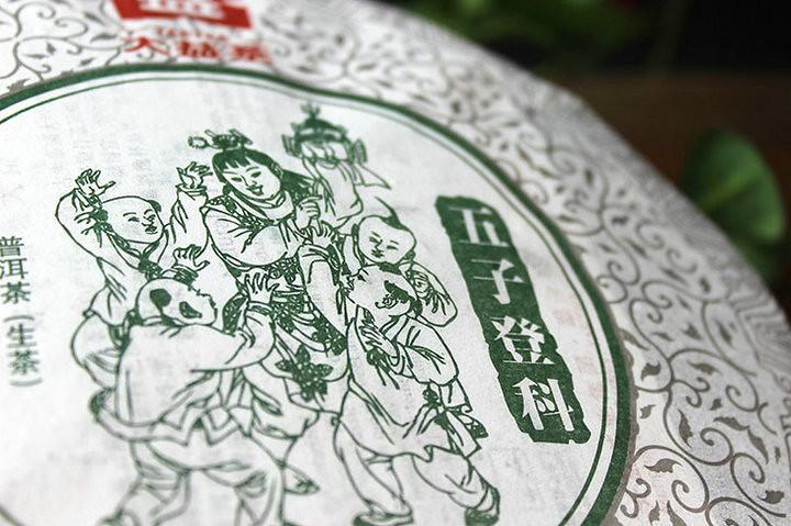 Free Shipping 2012 DaYi TAE TEA 5 boys WuZiDengKe Cake 357g China Yunnan Chinese Puer Puerh Raw Tea Sheng Cha Weight Loss Slim