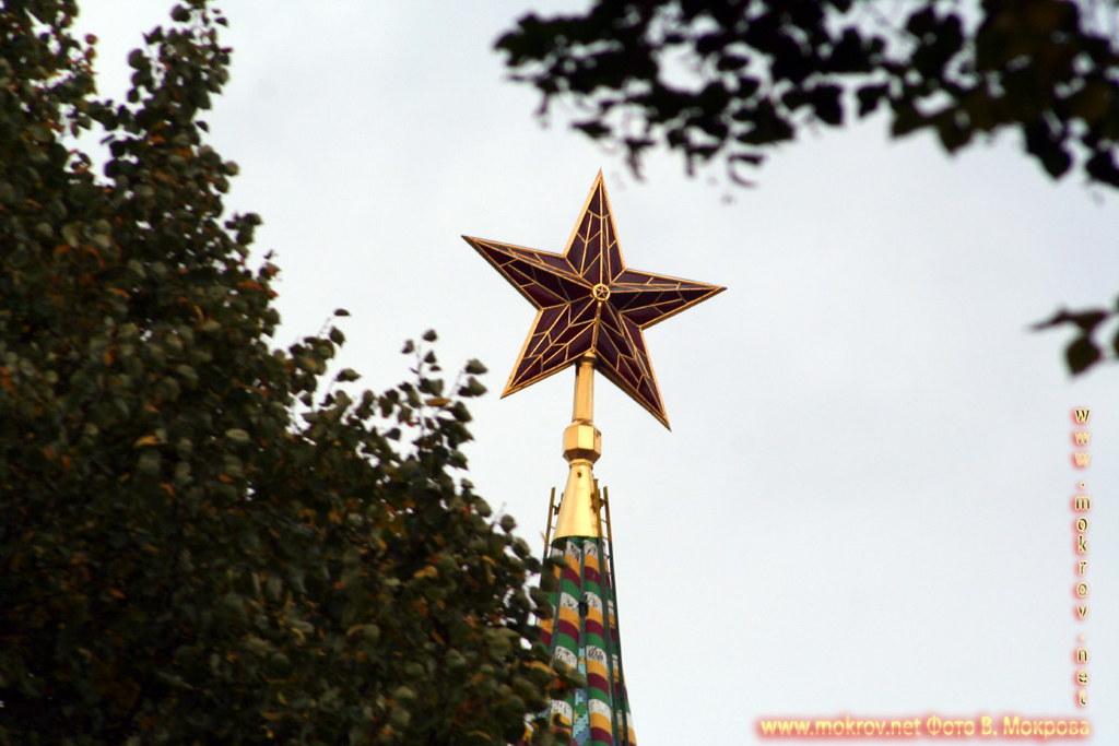 Кремлёвские звёзды.