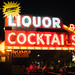 Atomic Liquor Bar
