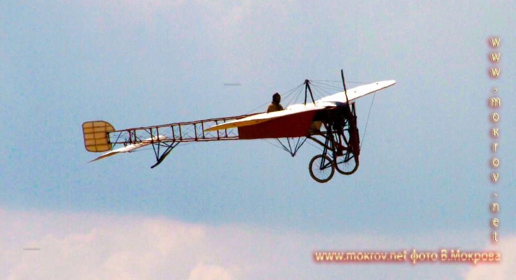 Самолёт Блерио.