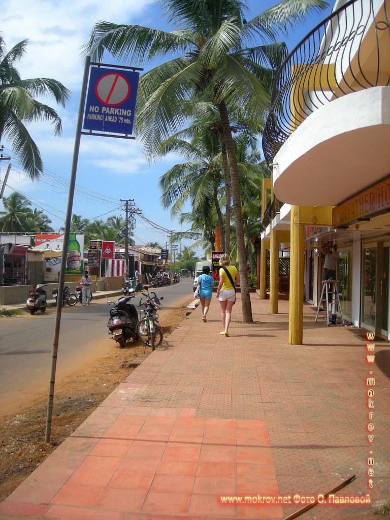 Индия штат Гоа, деревня Кондолим с фотоаппаратом прогулки туристов