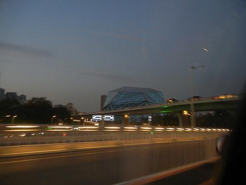 DSCN1148 - Shengjing Grand Theatre, Shenyang