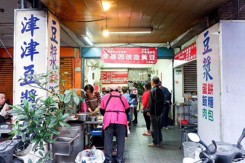 中式早餐店,台北早餐,台北早餐推薦,台北蛋餅,台灣早餐,津津豆漿店 @陳小可的吃喝玩樂