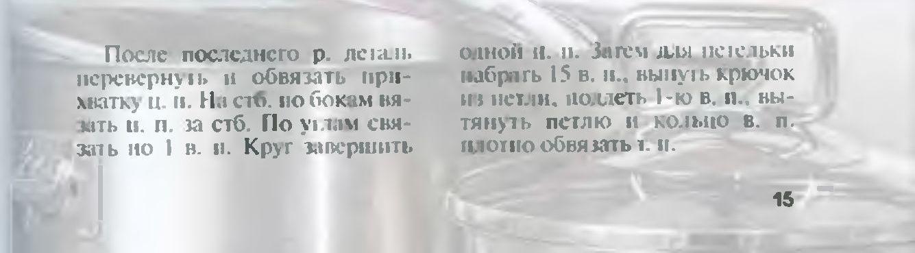 52351296312772 (2)
