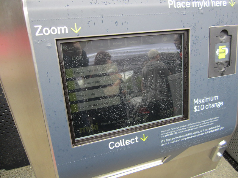 Myki machine at Southland Station