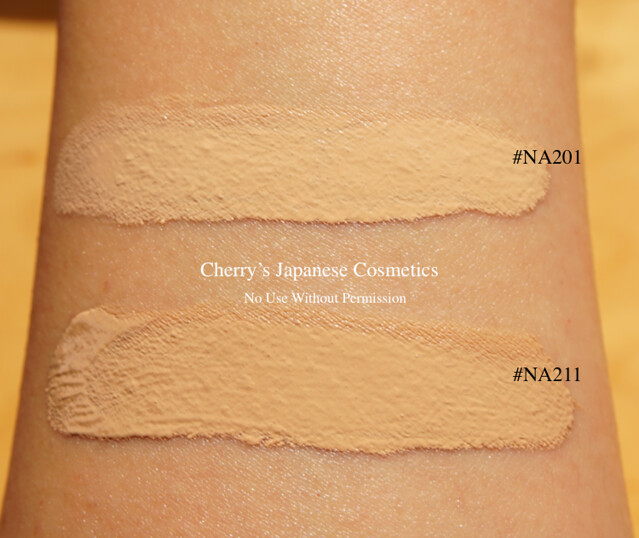 Albion Superior Foundation Swatch