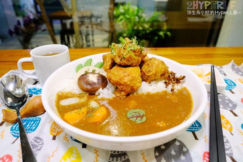 Offer curries 咖哩厚 台灣茶咖哩專賣店 (13)
