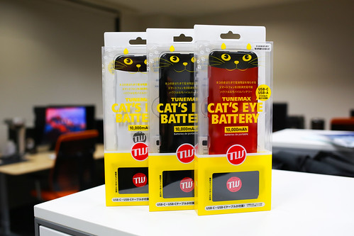 TUNEMAX CAT'S EYE BATTERY_03