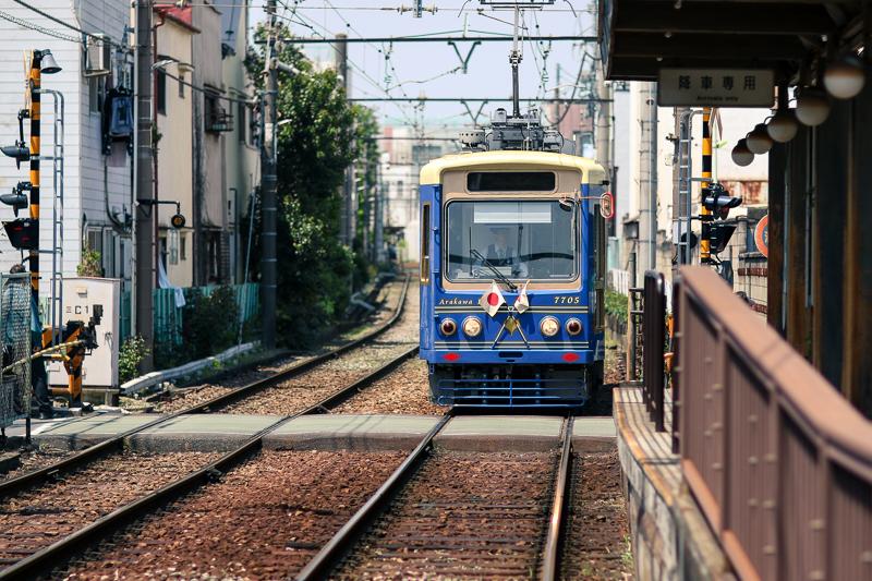 Toden Arakawa Line