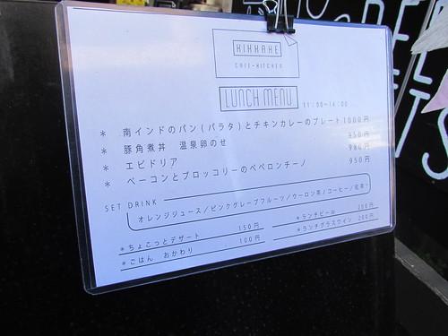 20171209_003