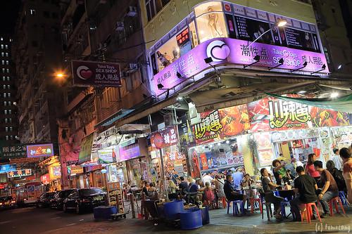 Nanking Street, Yau Ma Tei
