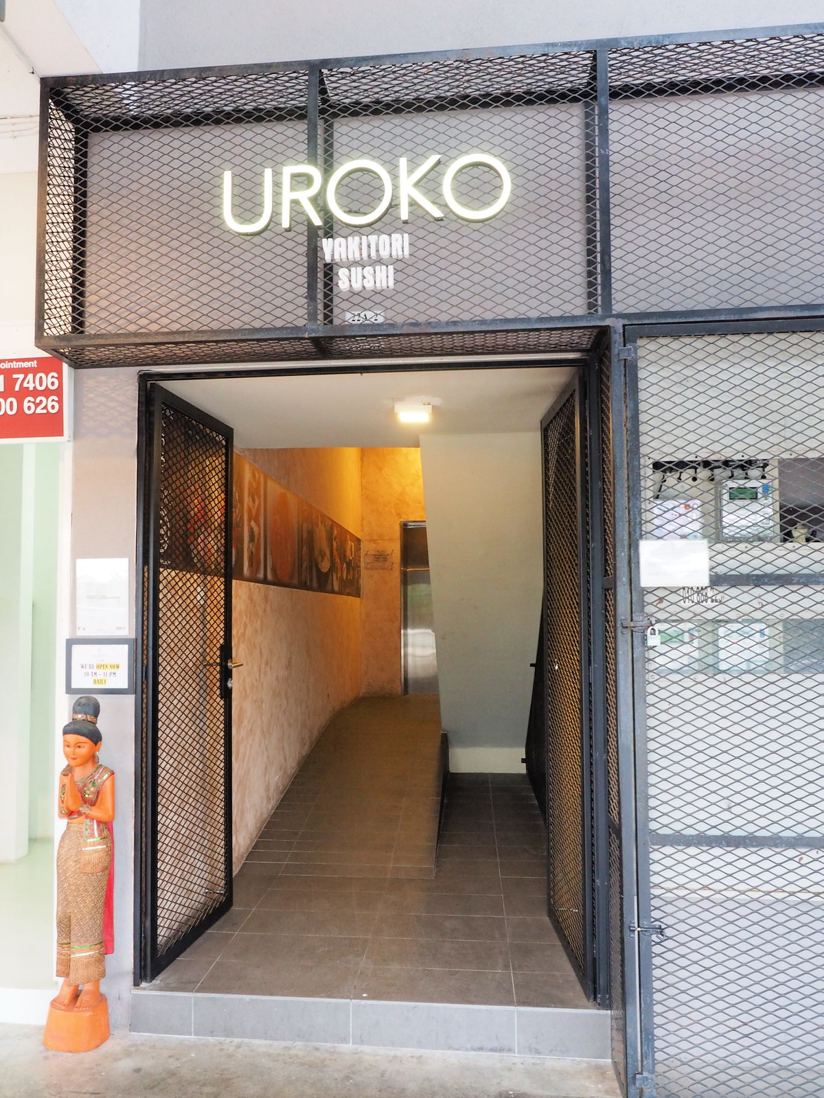 Follow the hallway to up stair to access Uroko Japanese Cuisine Restaurant