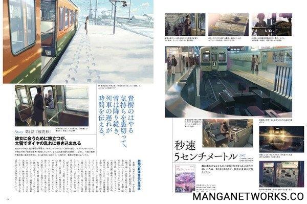 26365038129 4da3b77ecd o Tạp chí trưng bày những hình ảnh về các tuyến tàu điện ngầm xuất hiện trong các anime Your Name, In this Corner of the Word và nhiều anime khác