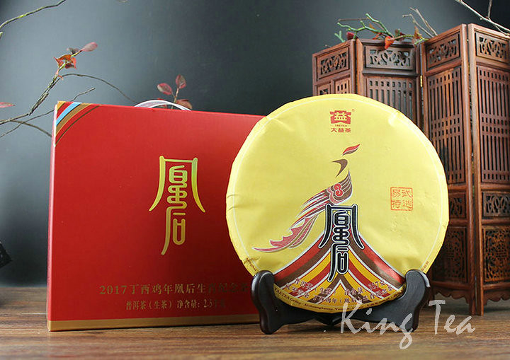 Free Shipping 2017 TAE TEA DaYi Feng HouQingBing Cake  Biscuit 357g Chinese YunNan MengHai Chinese Puer Puerh Raw Tea Sheng Cha
