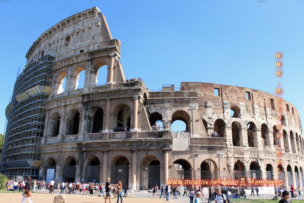 Рим — столица Италии и фотограф